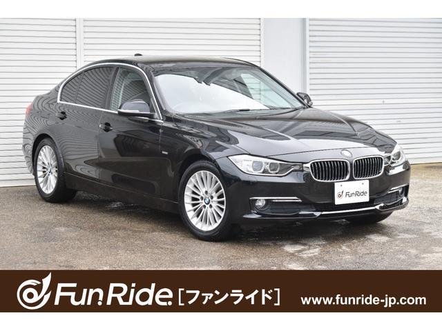 BMW 3シリーズ 320d ラグジュアリー ・ワンオーナー・黒革シート・ナビ・TV・Bカメラ