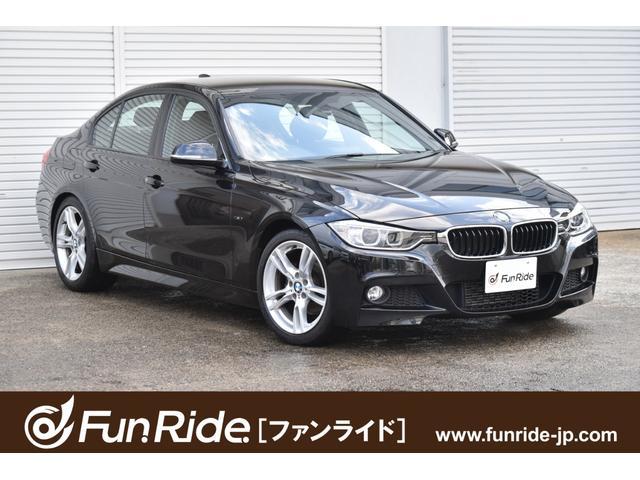 BMW 320d Mスポーツ ワンオーナー・禁煙車・純正ナビ・Bカメラ・記録簿/スペアキーあり