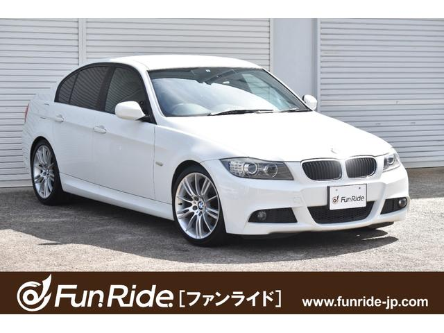 BMW 3シリーズ 320i Mスポーツパッケージ 後期型・6速MT・キセノン・コンフォートアクセス・純正ナビ・Bカメラ・禁煙車