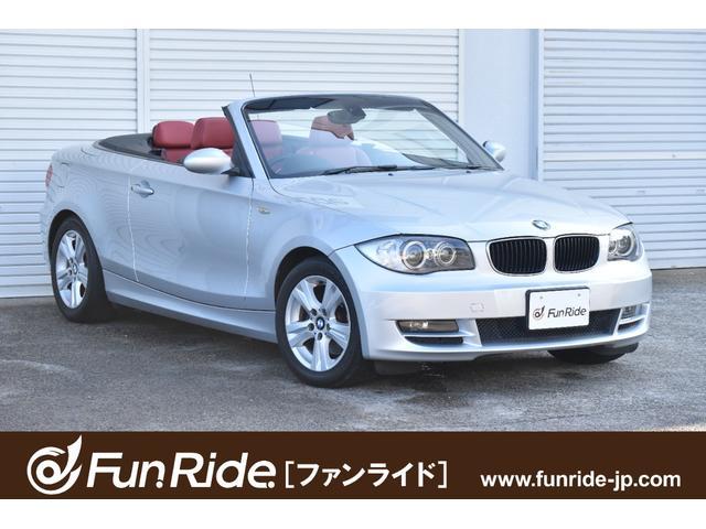 BMW 1シリーズ 120i カブリオレ 電動オープン確認済み・赤レザー・シートヒーター・キセノン・ETC・禁煙車・幌リアガラス貼り直し済み