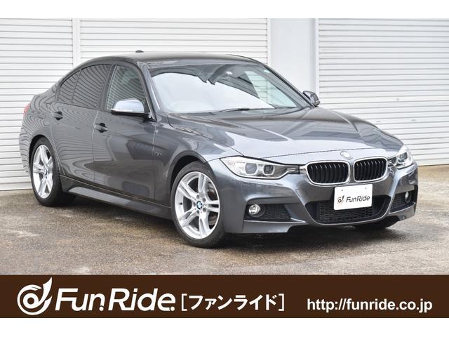BMW 320d Mスポーツ 1オーナー・純正ナビ・地デジ(走行中OK)・Bカメラ・パドルシフト・禁煙車・毎年ディーラー記録あり