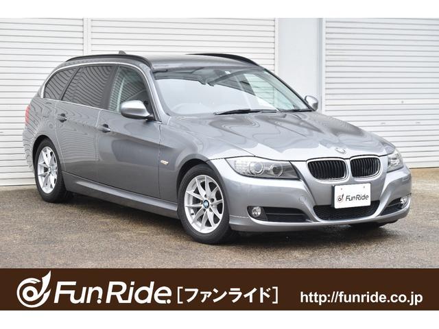 BMW 320iツーリング ハイラインパッケージ・後期型・キセノン・コンフォートアクセス・黒革シート・シートヒーター・純正ナビ・TV(走行中OK)・Bカメラ・ETC・禁煙車
