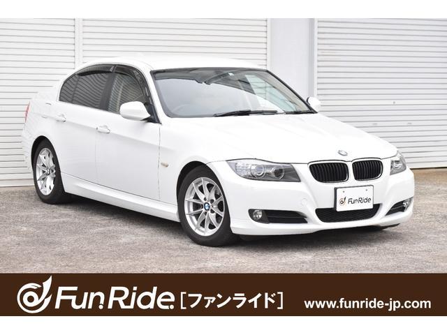 BMW 3シリーズ 320i ハイラインパッケージ 後期型・ベージュ革・シートヒーター・キセノン・コンフォートアクセス・プッシュスタート・純正HDDナビ・ミラー一体型ETC・取説/記録簿/スペアキーあり・禁煙車
