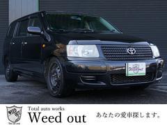 サクシードワゴンTX Gパッケージ  カスタム ドレスアップ車