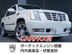 キャデラック エスカレード1ナンバー CARFAX付き 実走行 黒革 サンルーフ