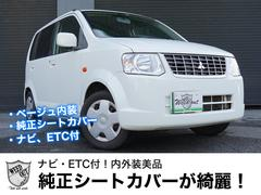 eKワゴンナビ ETC 純正シートカバー付き  レンタカーアップ