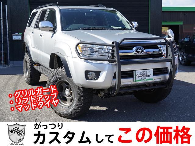 トヨタ SSR-Xリミテッド カスタム車 リフトアップ グリルガード