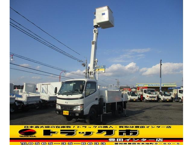 日野 高所作業車 新明和7.2M APT072 ATオートマ車