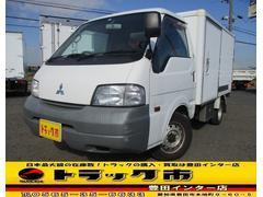 デリカトラック冷蔵冷凍車 低温−25℃ オートマAT車 ベルト交換済み