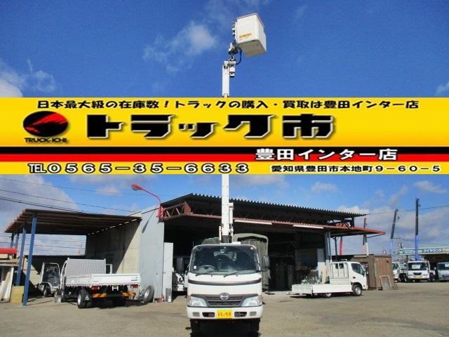 日野 高所作業車8M アイチSE08C 電工仕様 バックモニター付
