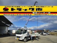 キャンタークレーン 3段ラジコン付タダノZR263 全低床2.6t吊