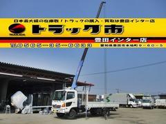 ヒノレンジャークレーン 4段ブーム フック格納 タダノ 2.9t吊