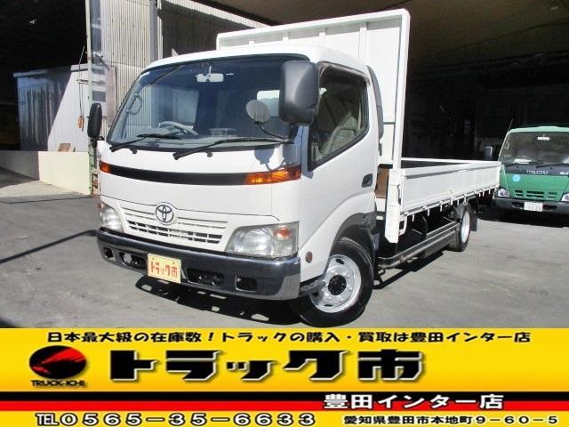 トヨタ 平ボディ ワイド超ロング 積載3.5トン ナビ ETC