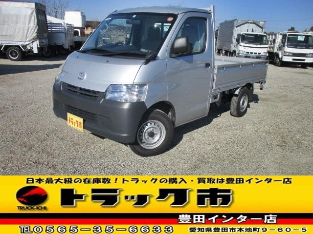 トヨタ 平ボディ 4WD AT車 3方開 ナビ ETC