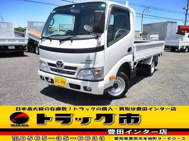 トヨタ 平ボディ 4WD 全低床 積載1250kg 3方開 MT