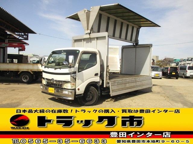 トヨタ アルミウイング 電動ワイドロング 積載2トン カスタム仕様