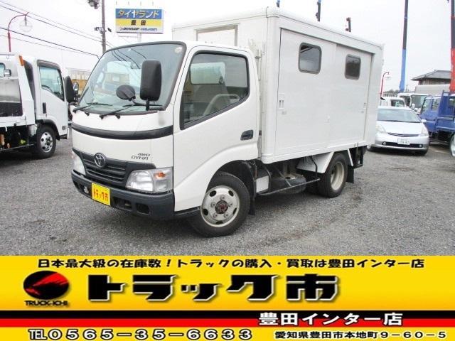トヨタ パネルバン 4WD 工作車 パワーゲート 積載2トン