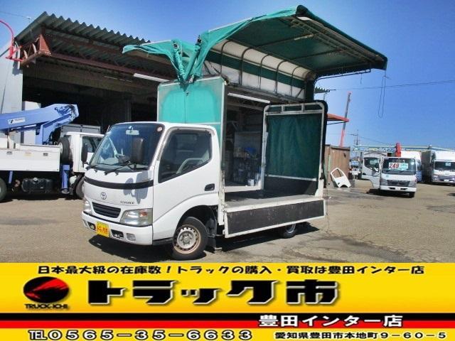 トヨタ 幌ウイング 低床 AT 積載1500kg 3方開リアカーテン