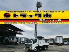 トヨエース高所作業車 アイチ SK10B 作業床高9.7M 電工仕様