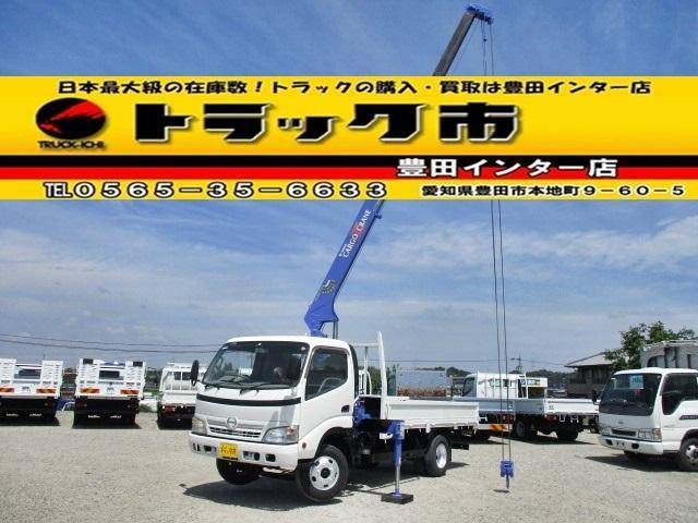 日野 クレーン 3段タダノ2.6吊 全低床ワイドロング 積載2トン