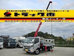 トヨエースクレーン3段 ラジコン 積載3500kg ワイド 超ロング