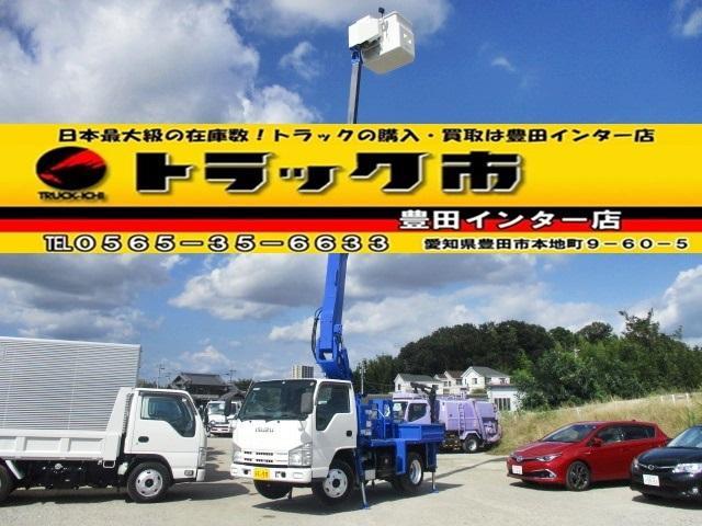 いすゞ 高所作業車 9.9m タダノAT-100TG FRPバケット