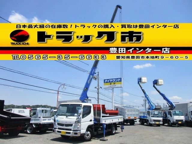 三菱ふそう クレーン4段ラジコン タダノ ロングワイド3トン 2.6吊