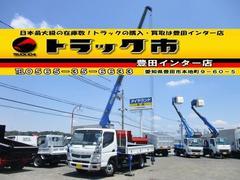 キャンタークレーン4段ラジコン タダノ ロングワイド3トン 2.6吊