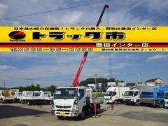 キャンタークレーン4段 ラジコン付 積載3トン 古河2.63t吊ワイド