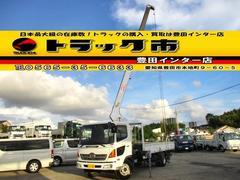 ヒノレンジャークレーン 3段ブーム タダノ 積載2950kg