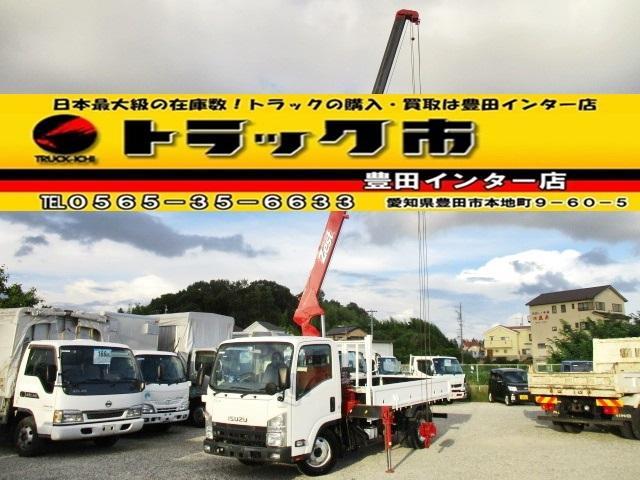 いすゞ クレーン3段2トン タダノZR263MH 2.6吊 平