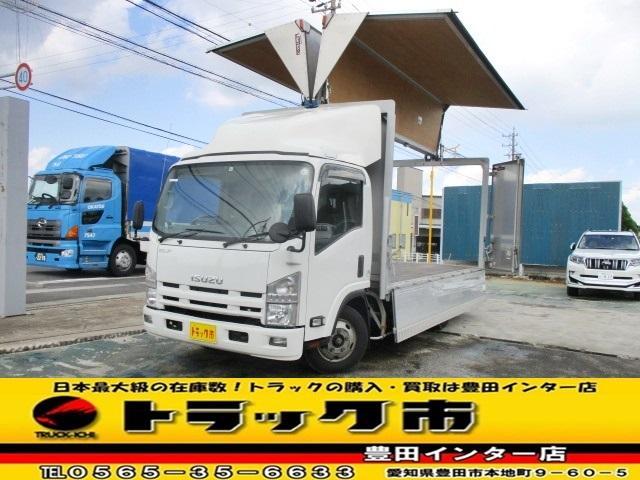 いすゞ アルミウイング ワイド 超ロング 積載2トン 日本フルハーフ