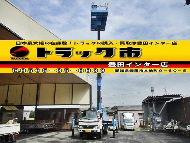 日野 高所作業車12M アイチTZ12A スーパーデッキ全旋回