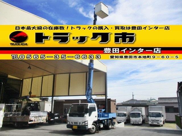 いすゞ 高所作業車 アイチ SS10A 作業床高9.7m