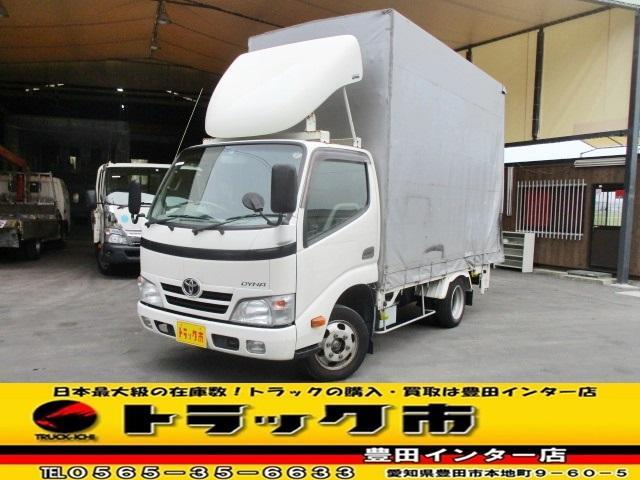 トヨタ 平 幌車 垂直パワーゲート 全低床 ゲート長120cm