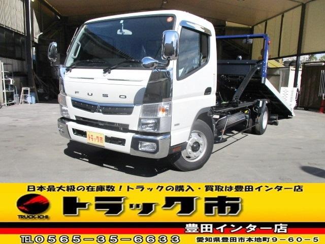 三菱ふそう 積載車ロング ラジコン 極東フラトップZERO 積載3.3t
