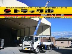 キャンタークレーン 3段ブーム 積載3.95t ワイド 超ロング