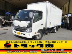 ダイナトラックアルミバン パワーゲート ワイドロング 積載2t AT車