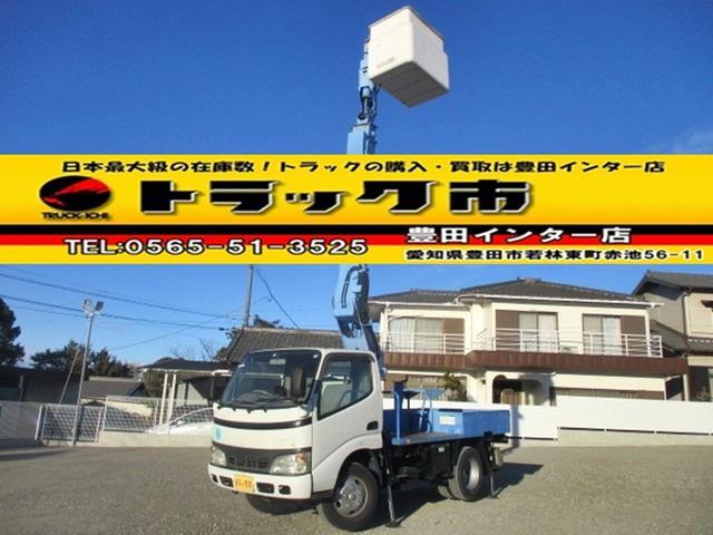 日野 高所作業車 アイチ SS10A 作業床高9.7M