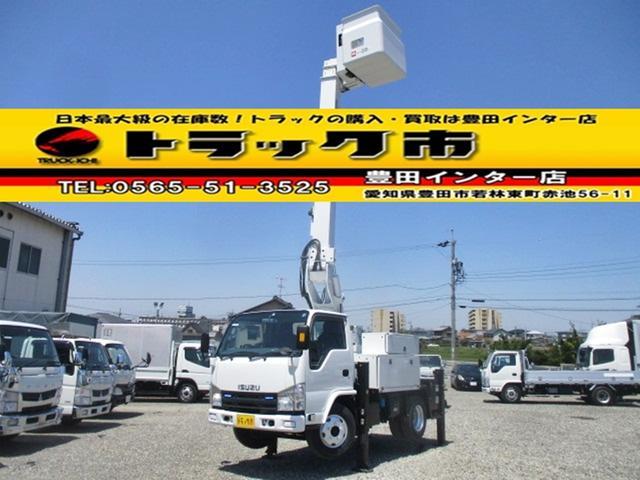 いすゞ 高所作業車 電工仕様 アイチ SH12A 第3ブームFRP