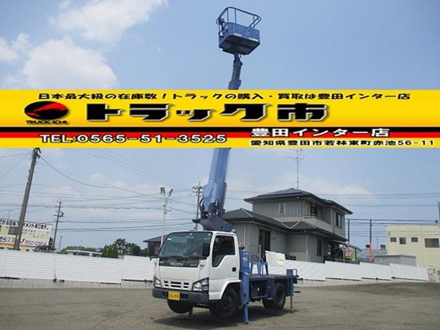 高所作業車 作業床高さ12M タダノ AT121(1枚目)
