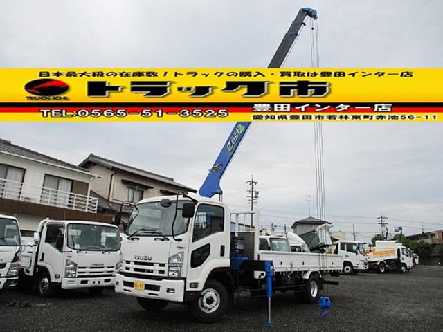 いすゞ 4段クレーン ラジコン タダノ 2.93t吊 積載2.7t