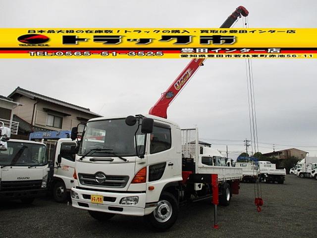 日野 4段クレーン ラジコン ベット有 新車架装 積載2.65トン
