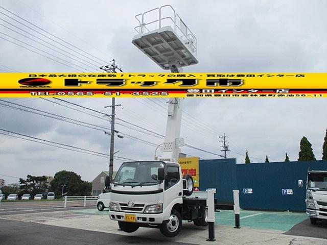 日野 高所作業車 タダノ スーパーデッキ 最大地上高9.9m