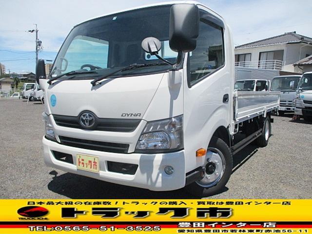 トヨタ ダイナトラック 平ボディ 積載2t ワイドロング 全低床 総重量5t未満