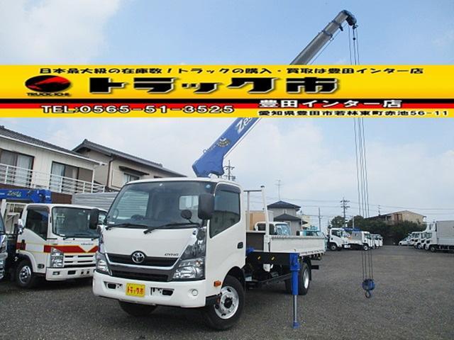 トヨタ ダイナトラック 4段クレーン ラジコン ワイド 超超ロング 積載3550kg