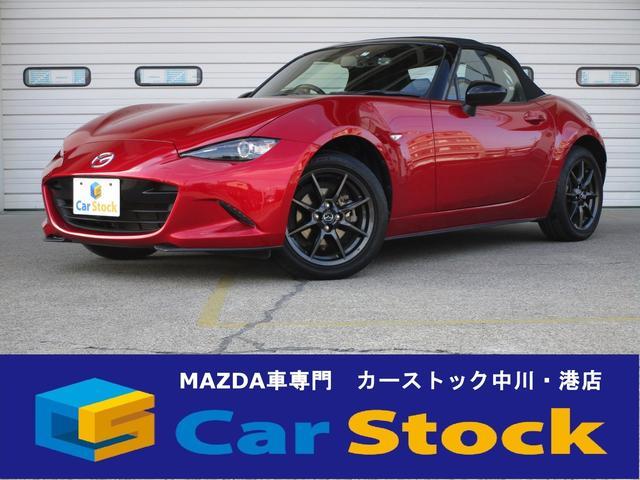 マツダ Sスペシャルパッケージ  ナビTVバックカメラ ETC