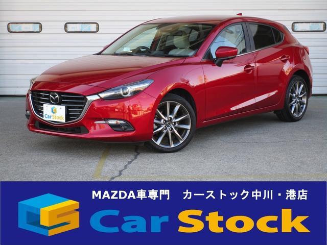 マツダ 15XD Lパケ革シート シートヒーター ナビTV 衝突軽減