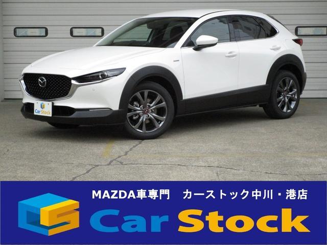 「マツダ」「CX-30」「SUV・クロカン」「愛知県」の中古車