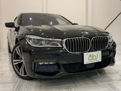 BMW740Li Mスポーツ 1オーナー リアエンターテイメント